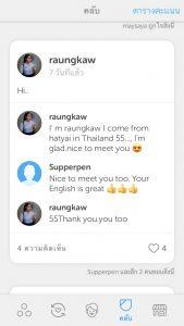 community ใน Duolingo